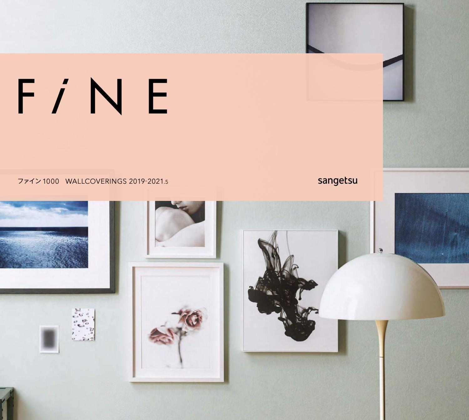 Sangetsu Fine 2019 21 By Goodrich Global Issuu