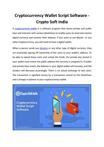 cryptocurrency wallet pieces of software