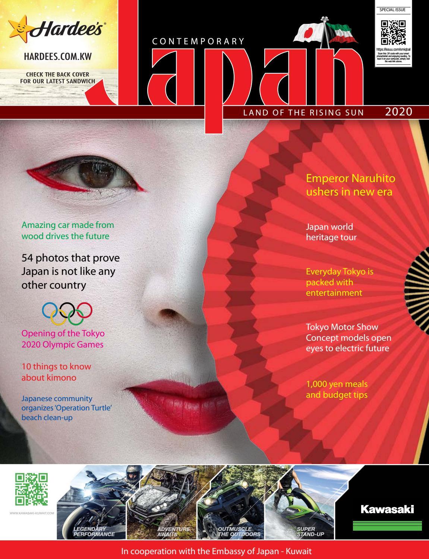 Contemporary Japan 2020 By E Gulfmedia Issuu