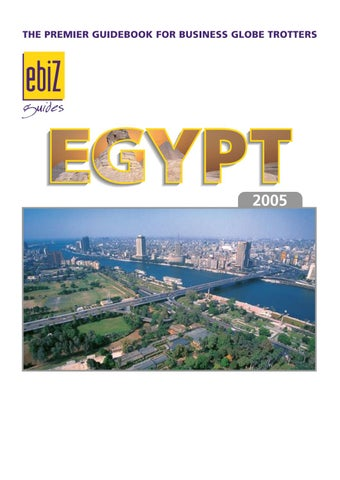IMBABA EGYPT Street Sign Egyptian flag city country road wall gift