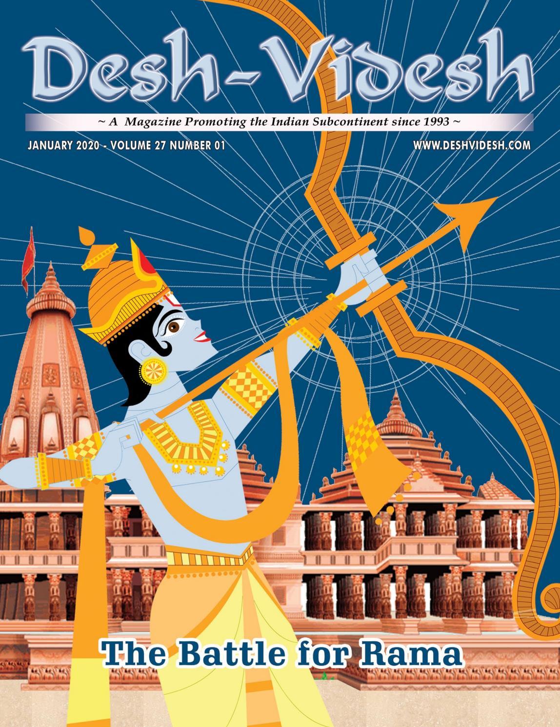 Desh Videsh Magazine Finance Edition January 2020 By Desh Videsh Issuu