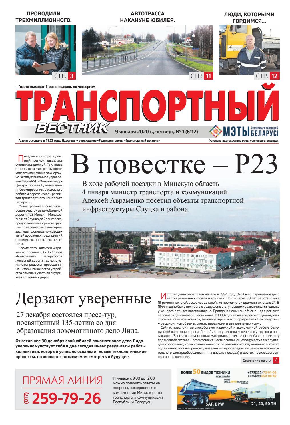4 фото 1 слово ответы 8 букв - Stevsky.ru - обзоры смартфонов ...   1486x1015