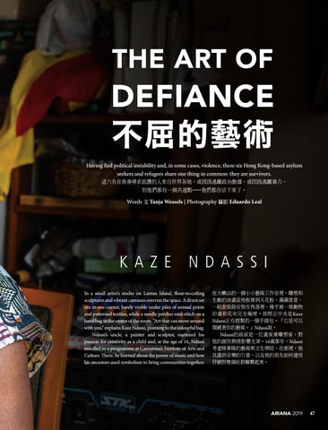 Page 49 of The Art of Defiance