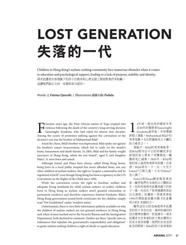 Page 63 of Lost Generation