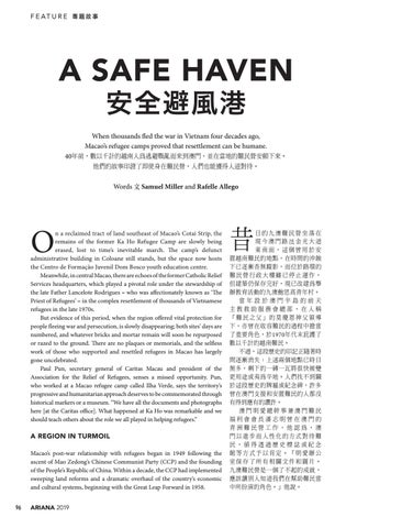 Page 98 of A Safe Haven