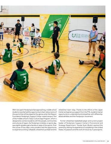 Page 31 of Paralympic Undokai