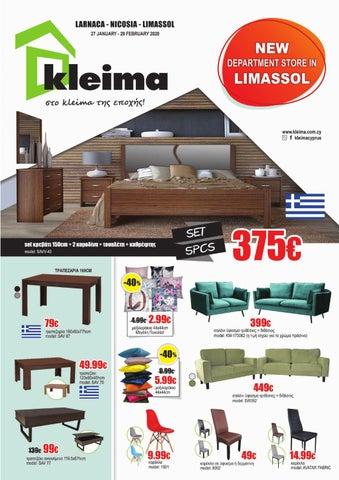 Page 1 of Kleima Flyer February 2020