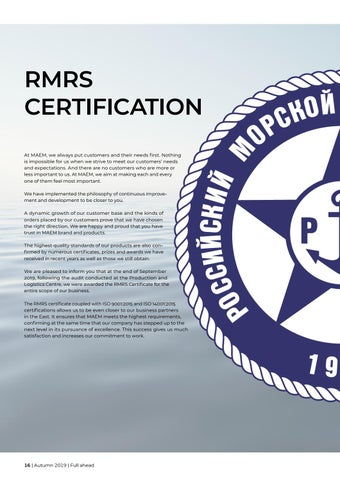 Page 16 of RMRS certification