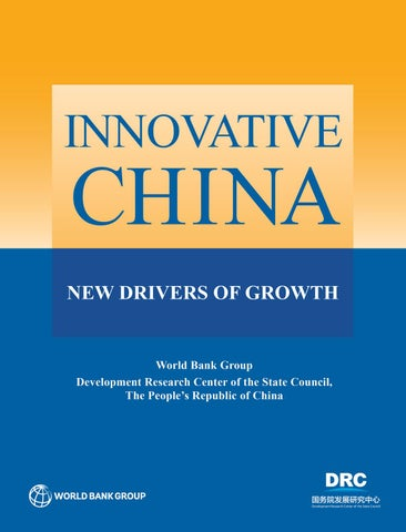 Innovative China by World Bank Group Publications issuu