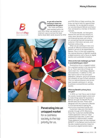 Page 25 of Benefit - Paving Way for Digital Innovation