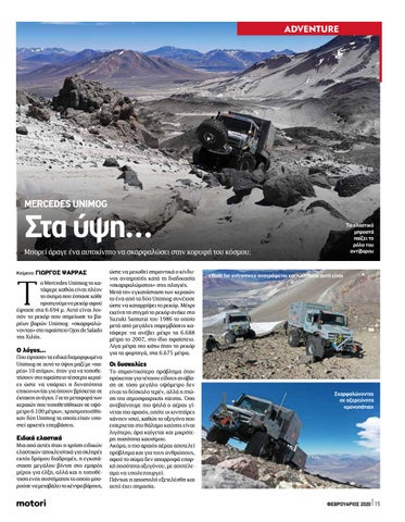 Page 15 of MERCEDES UNIMOG