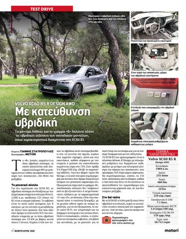 Page 6 of VOLVO XC60 B5