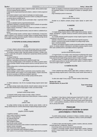 Page 12 of PRAVILNIK o dodelitvi proračunskih sredstev za namen