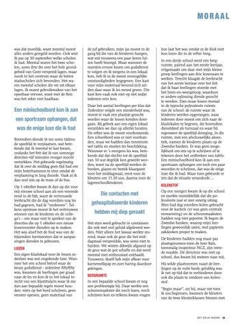 Page 23 of KRONIEK VAN DE LESSEN MORAAL 1963-1988, VERONA KEPPENS