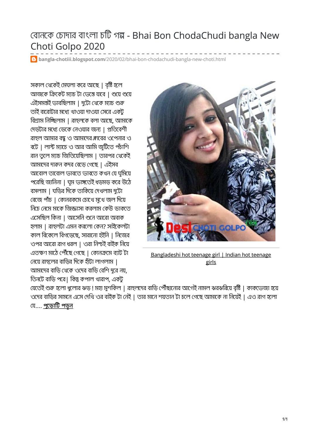 Www bangla coty com