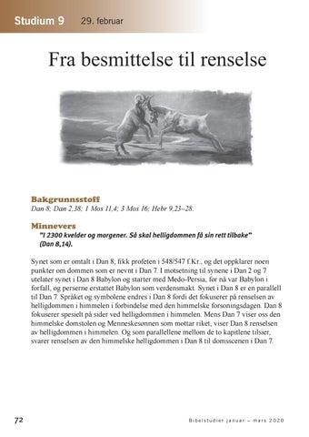 Page 73 of Fra besmittelse til renselse