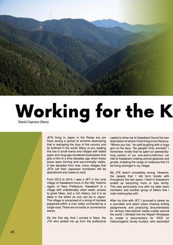 Page 46 of Working on Kyoryokutai by David Caprara