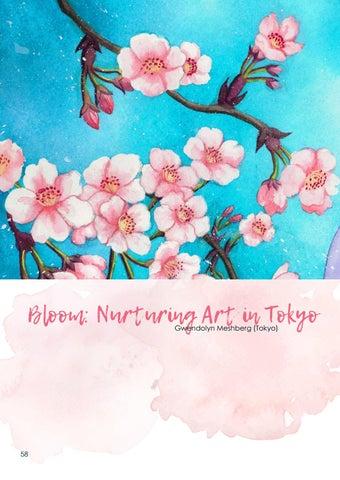 Page 58 of Bloom: Nurturing Art in Tokyo by Gwendolyn Meshberg