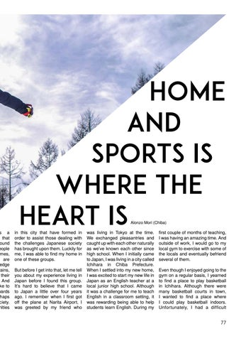 Page 77 of Home and Sports is Where the Heart is by Alonzo Mori