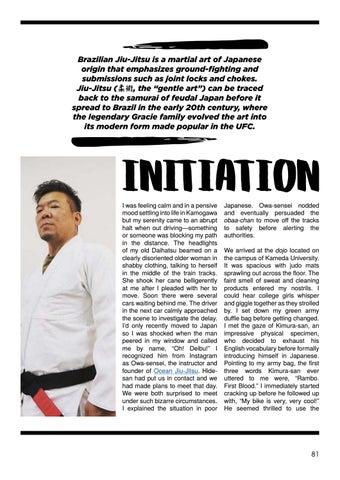 Page 81 of Riding the Jiu-Jitsu Wave by David Atti