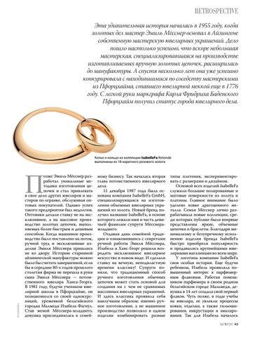 Page 41 of IsabelleFa Cherchez la femme