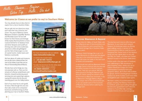 Page 3 of Rhymney Brewery Visitor Centre