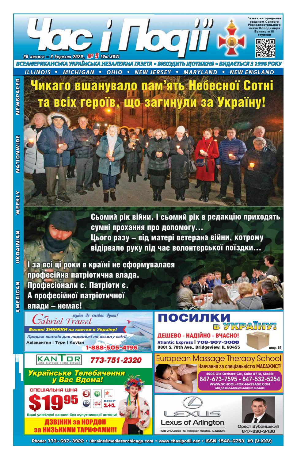 А які найпопулярніші сайти та додатки для знайомств в Україні?