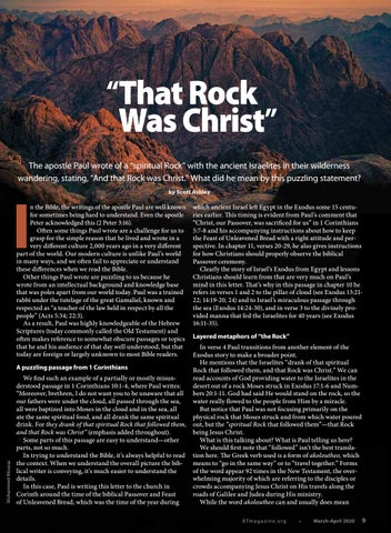Page 9 of That Rock Was Christ