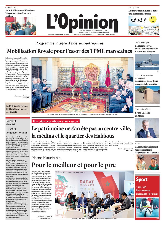2.12.349 TÉLÉCHARGER DECRET