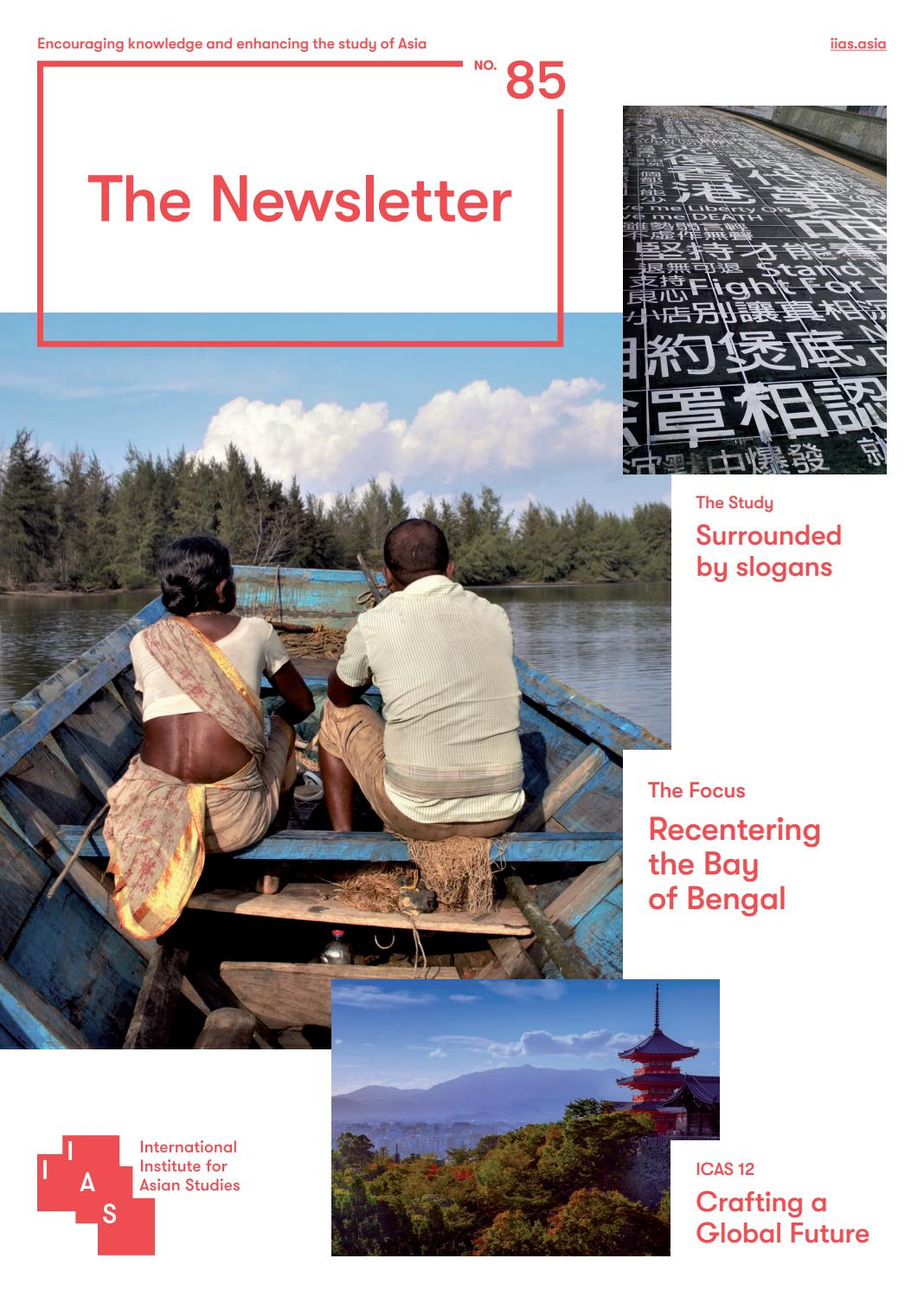The Newsletter 85 Spring 2020 By International Institute For Asian Studies Issuu