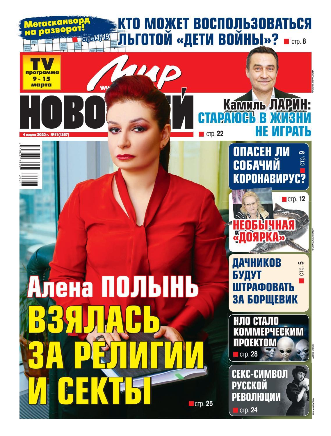 Плакат в сочи не играйте в карты с местными они знают 6 букв зарубежные онлайн казино на русском