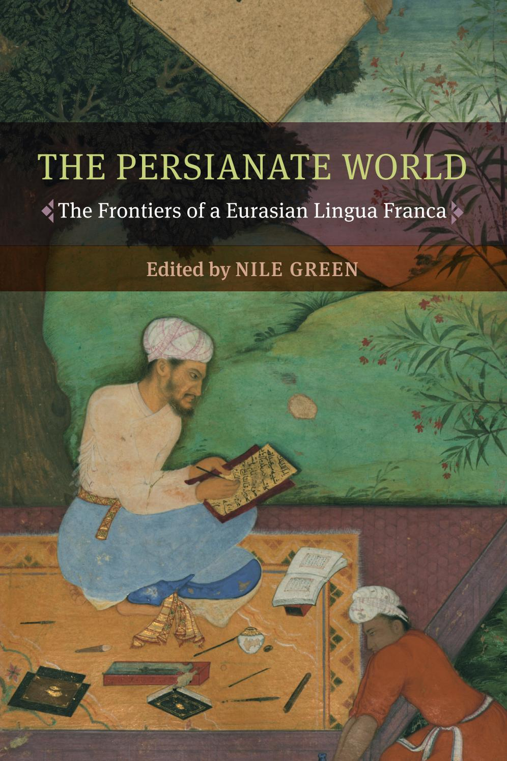 The Persianate World By Firdouz Hameed Issuu