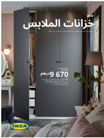 Catalogue IKEA du 06 Septembre 2019 au 31 juillet 2020