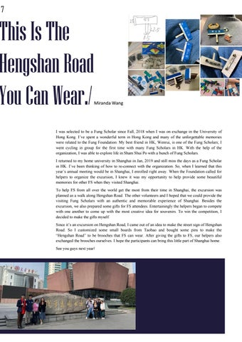 Page 11 of Excursion to HengShan Road