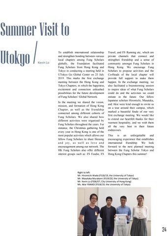 Page 28 of Summer Visit to Utokyo