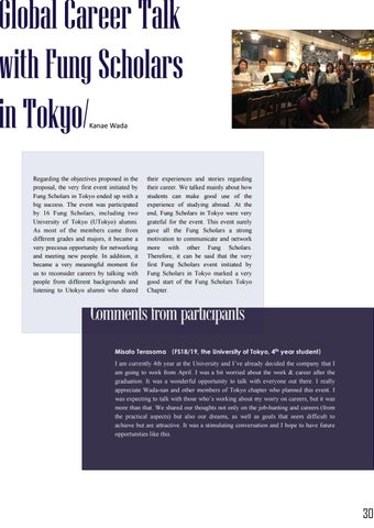 Page 34 of Global Career Talk with Fung Scholars in Tokyo