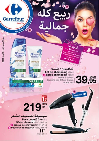 Catalogue CARREFOUR de 11/03/2020 04/04/2020