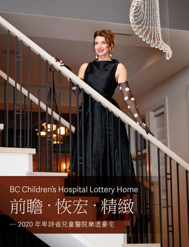 Page 39 of Vancouver Boulevard/Chinese April-May 2020