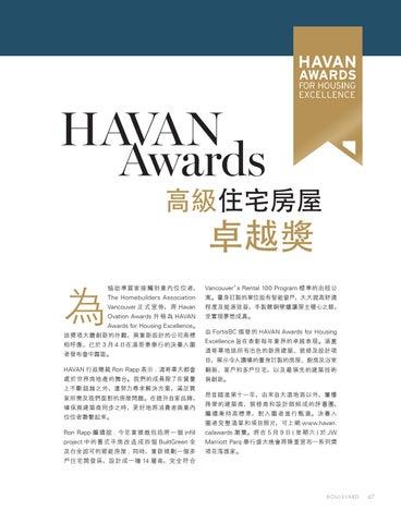 Page 47 of HAVAN Awards 高級住宅房屋 卓越獎