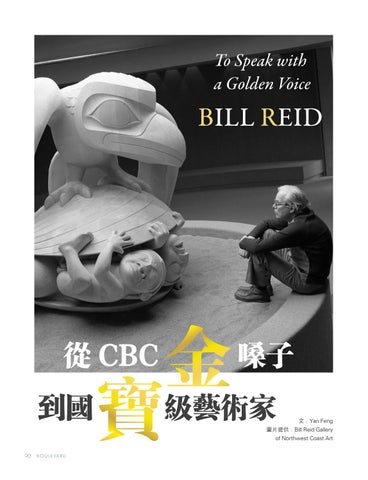Page 90 of To Speak with a Golden Voice BILL REID