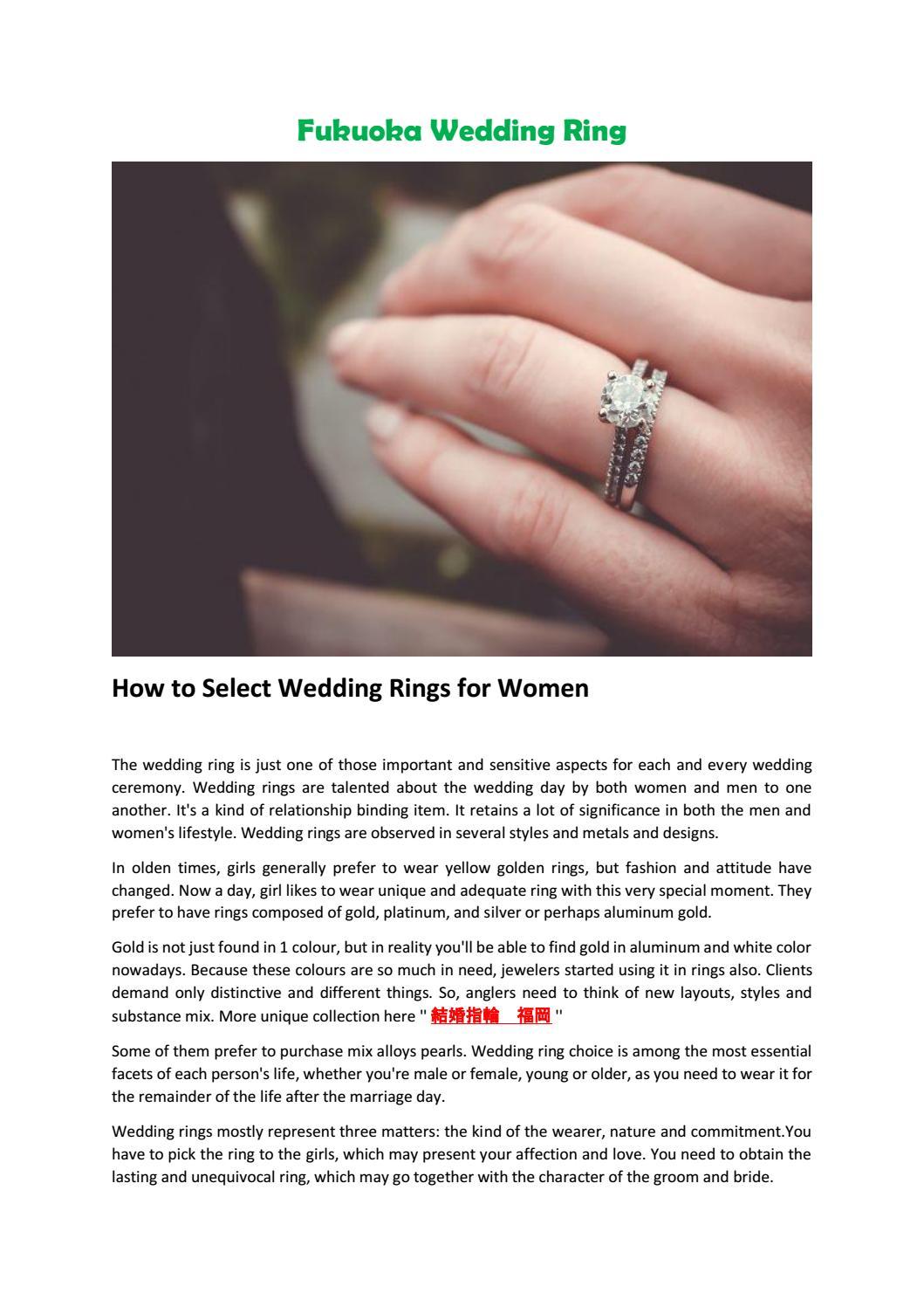 Fukuoka Wedding Ring By Santiago Hosford Issuu