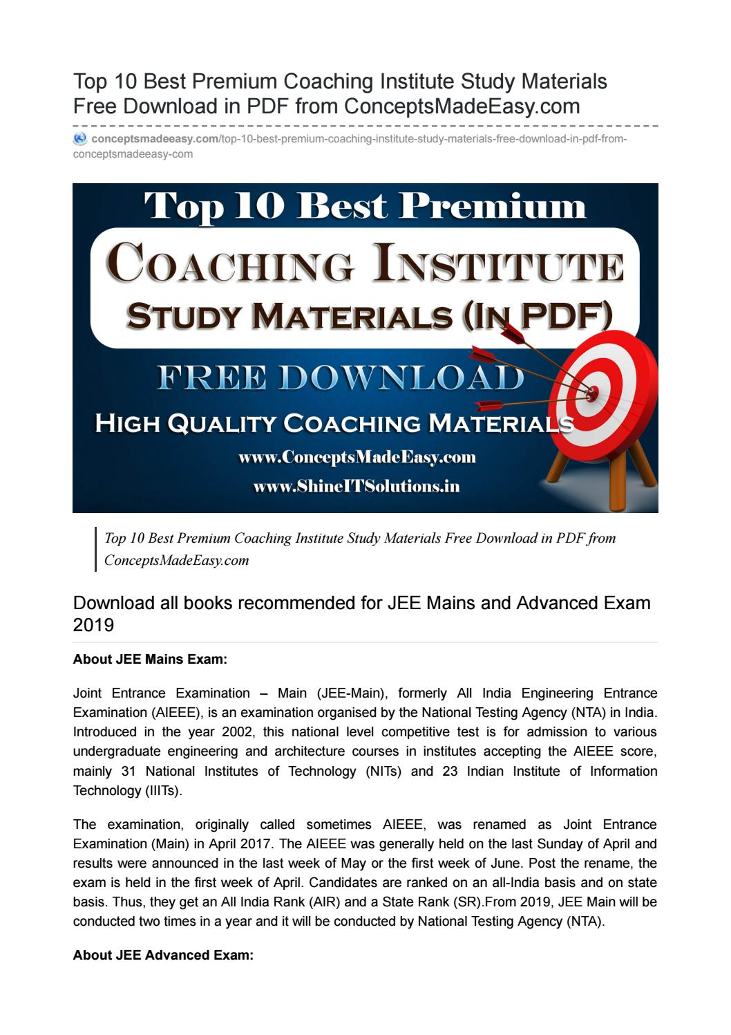 jee mains study material pdf free download