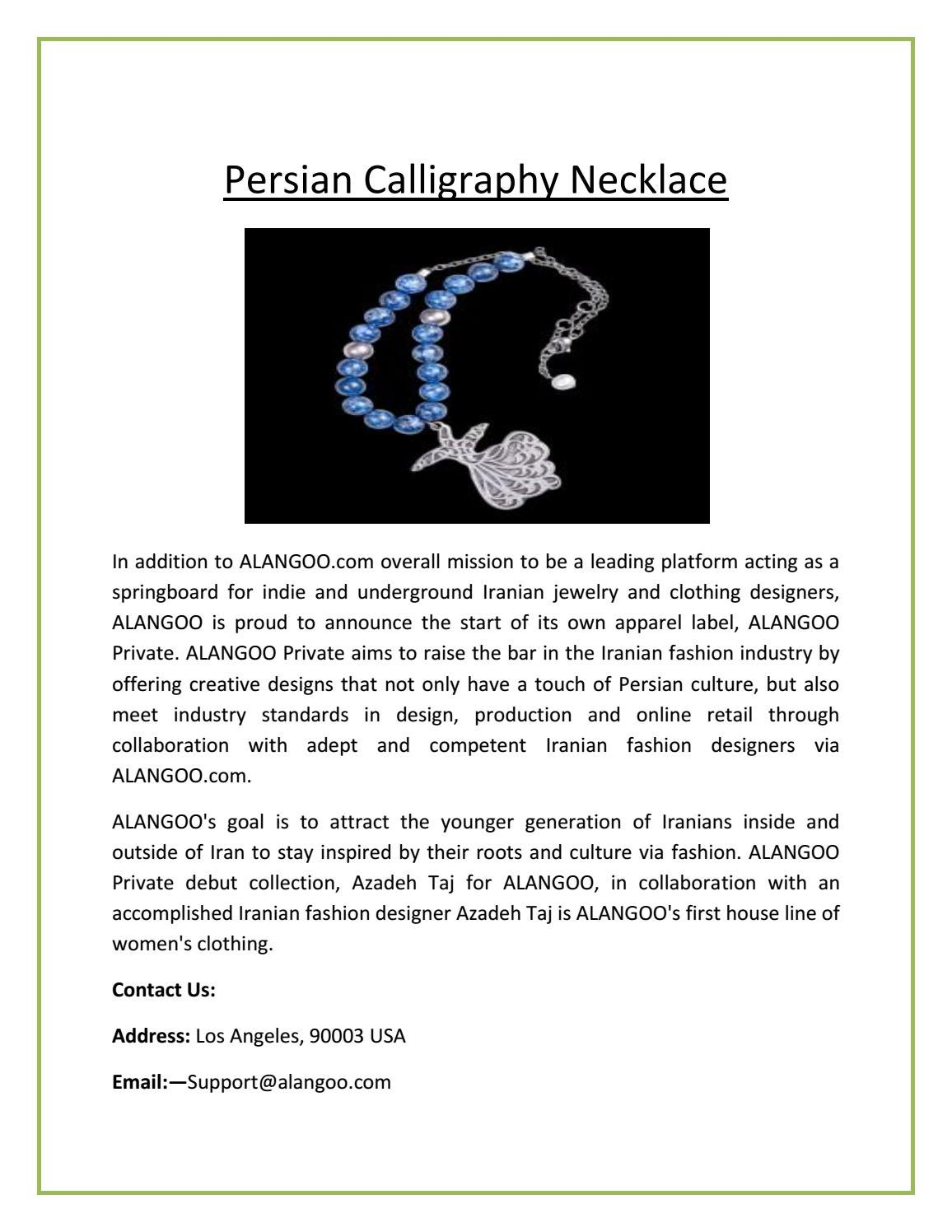 Persian Name Necklace By Verbssaloon Issuu
