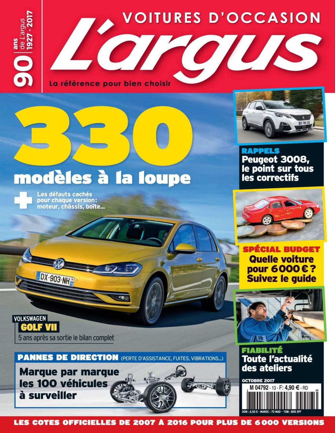 Peugeot 307 Arrière Étrier De Frein Passager Côté Gauche Arrière 2001-2008 testé