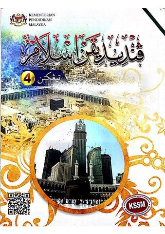 Buku Teks Pendidikan Islam Tingkatan 4 2020 By Ummutoreq667 Issuu