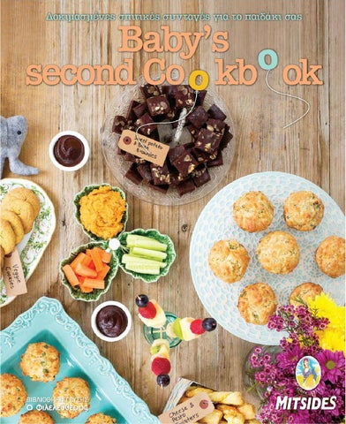 Mitsides - Μιτσίδης. Βιβλίο Baby Cook Νο 2. Σπιτικές συνταγές παιδιά