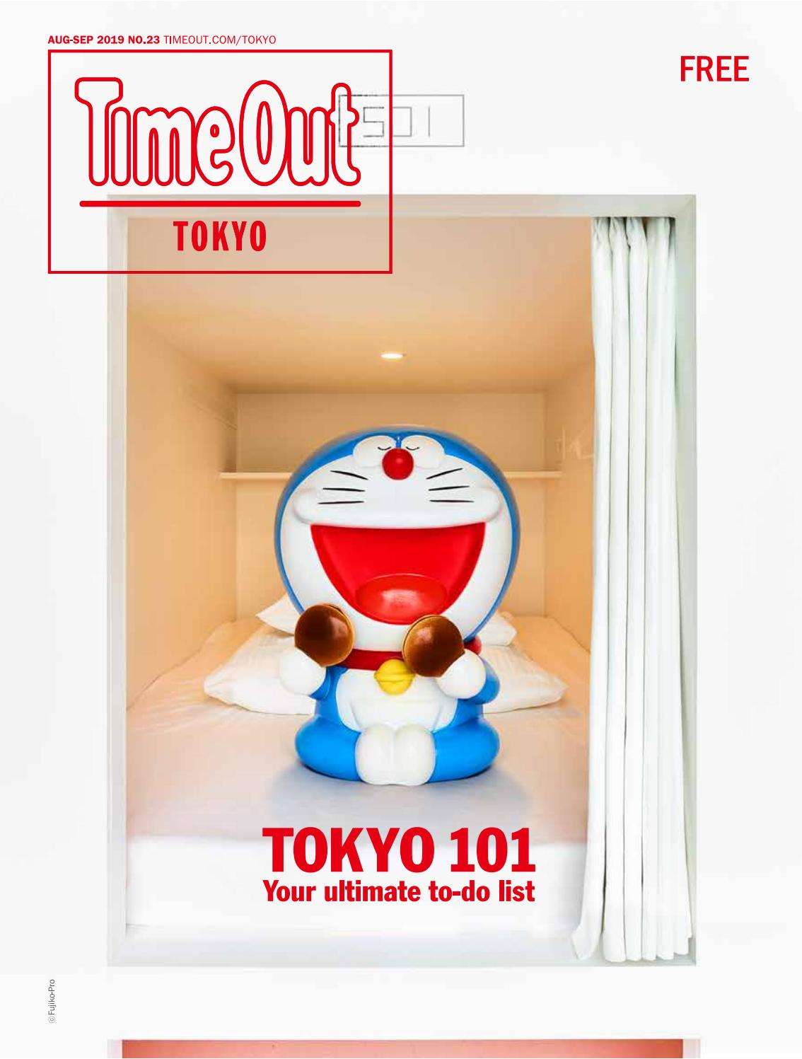 Issue 23 101 Things To Do In Tokyo By Timeoutjp Issuu