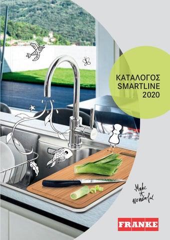Franke. Κατάλογος Smart Line 2020 με νεροχύτες, κουζίνες, μπαταρίες