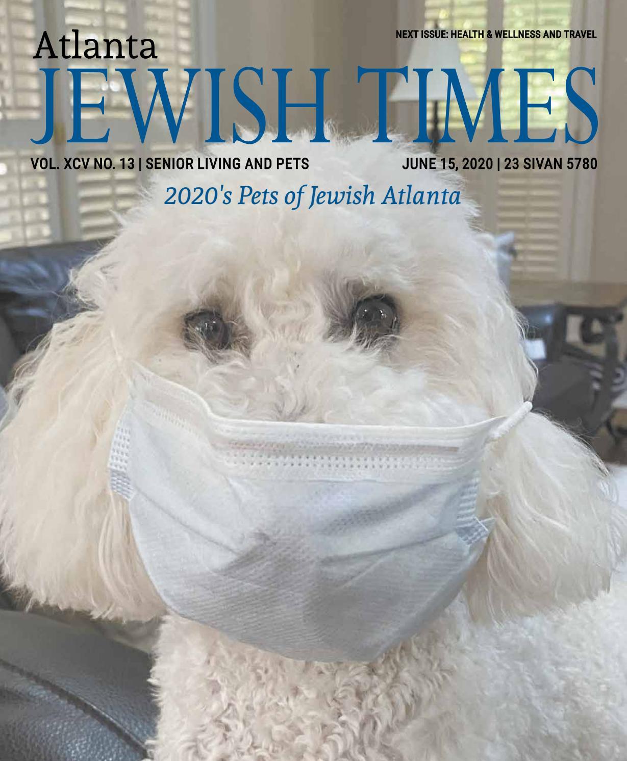 judaica gift-protection-spirituality-healing Hebrew energetic shield-Beautiful Ceramic mug with handpainted picture