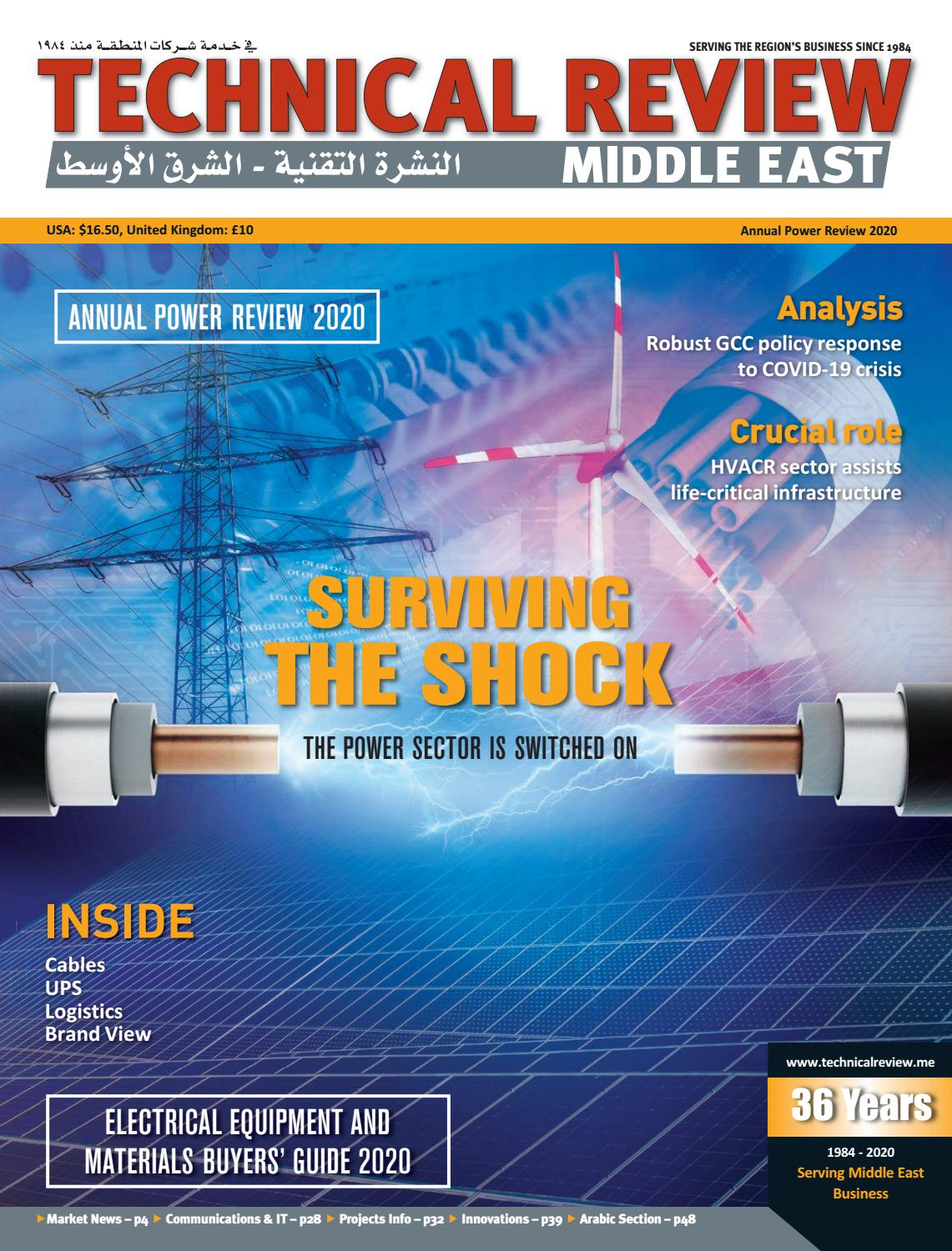 Technical Review Middle East Power 2020 By Alain Charles Publishing Issuu